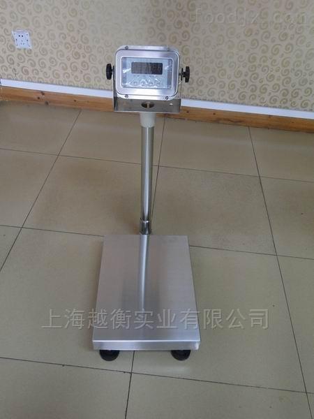 食品车间防腐蚀落地平台秤,250公斤台称