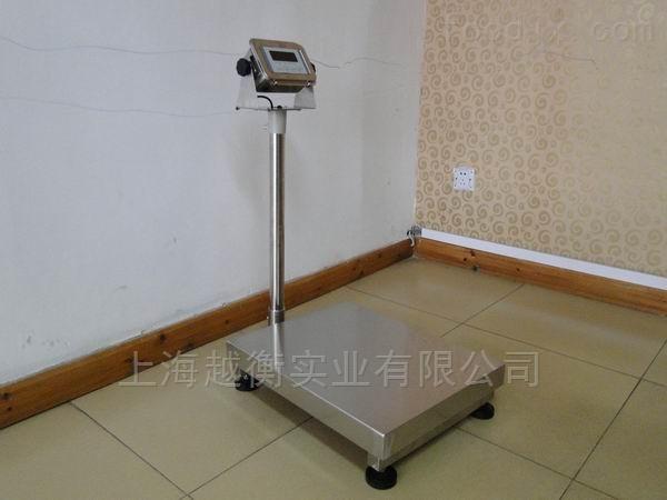 150Kg不锈钢台秤,150公斤落地电子秤价钱