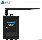 zigbee无线温湿度采集器
