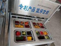 果蔬鮮肉盒式氣調鎖鮮真空包裝機充氮氣