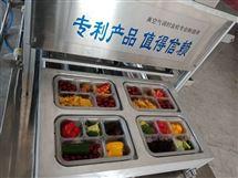 果蔬鲜肉盒式气调锁鲜真空包装机充氮气