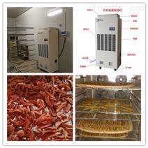 番薯干烘房除濕機生產廠家
