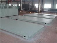scs-120吨地磅适用于前四后八