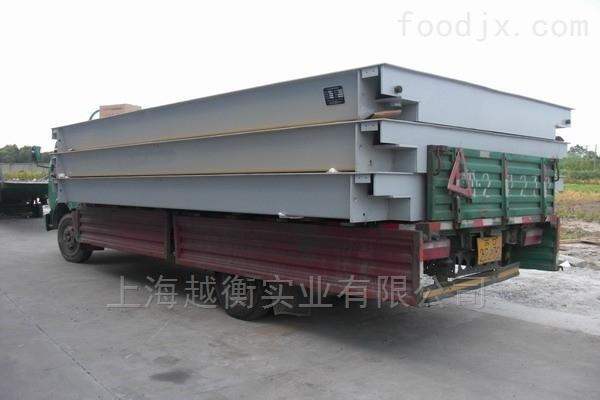 80吨地磅 100吨电子地磅