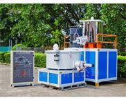 广东石英粉搅拌机,肇庆300kg高速混合机价格