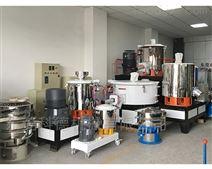 600-HRS进口优质轴承 纳米材料高速混合机