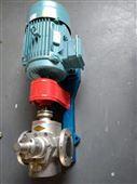 金海泵业直销YCB圆弧齿轮泵  高压防爆泵