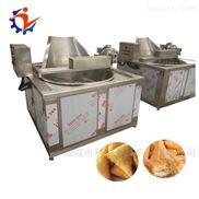 专用膨化食品油炸机全自动出料油炸锅