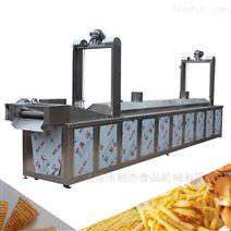 薯片薯條油炸成套設備休閑食品油炸流水線