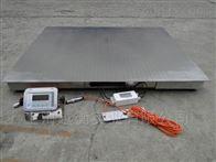 SCS-YHB制藥車間里用不銹鋼電子地磅 3噸平臺秤