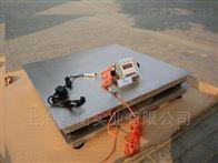SCS-YHB化工車間用304不銹鋼地磅電子秤,3噸地上衡