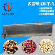 小型辣椒烘干设备多少钱  鲜花烘干机 厂家专业供应中药材烘干房
