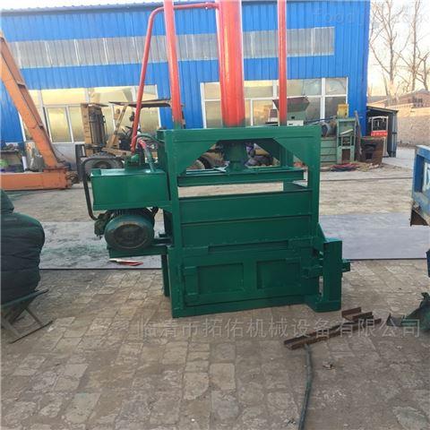滕州市小型废纸油压机 立式液压打包机