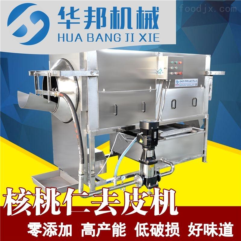 华邦机械  核桃仁去皮机 免费提供生产工艺