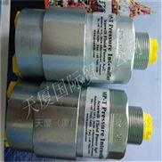 斯堪韦尔Scanwill压力传感器MP-F-7.0
