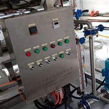 供應新品高溫高壓真空包裝年糕殺菌鍋 廠家