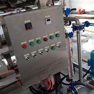 700/1200供应新品蒸汽水浴高温高压年糕杀菌釜 厂家