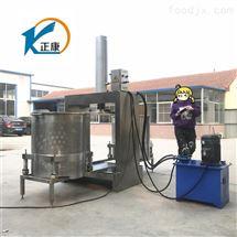 葡萄压榨收汁机 果蔬脱水液压压榨机