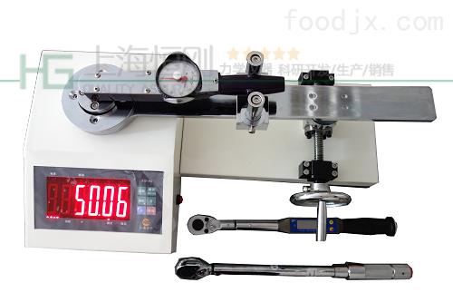 电动加载扭矩扳子检定仪_200N.m电动加载扭矩扳子检定仪