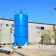 食品活性炭过滤器  屠宰污水处理设备