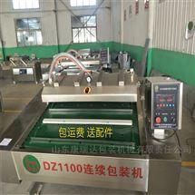DZ1000竹笋滚动式包装机
