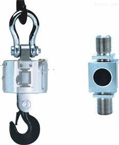 LN型传感器及吊挂组件