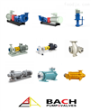 进口卧式不锈钢管道离心泵(德国巴赫)
