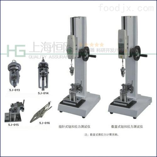 0-1000KG测量纽扣拉压强度的设备_测量纽扣拉压强度的设备