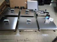 TCS-YHB120KG/10G全不锈钢电子台秤,落地电子称
