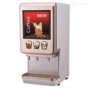 邯郸汉堡店咖啡奶茶机安装维修