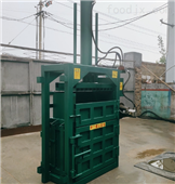 環保油桶打包機