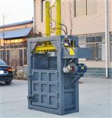 廢舊油桶壓扁機
