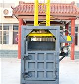 立式油♂桶压扁机