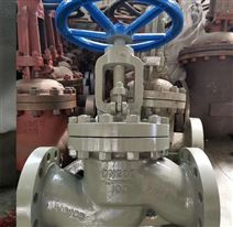 dn300鑄鋼截止閥廠家