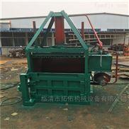 鋁屑液壓打包機 廢品壓縮液壓機價格
