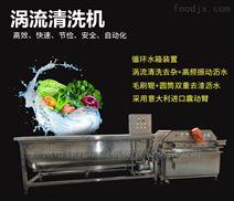 蔬菜清洗生产线学生营养餐