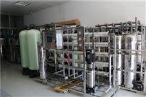 电镀中水回用设备设备|电镀用水设备