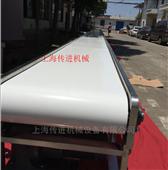 超长输送供应食品级皮带输送机,糍粑生产传送带