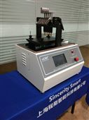 CSI 五指塑料刮擦测试仪
