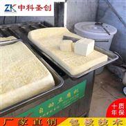 南充家用小型豆腐机 全自动浆渣分离豆腐机 多功能豆腐机厂家报价
