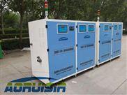 无机类实验室综合废水处理设备