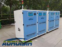 奥瑞斯实验室综合污水处理专业设备