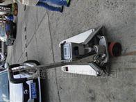 不锈钢电子叉车秤,1500Kg防腐液压搬运秤