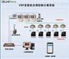 T6500氟机分户计费与集中控制系统
