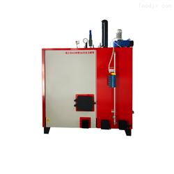 粉皮厂生物质蒸汽发生器