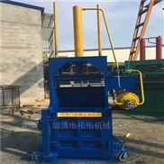 宣威市10吨立式打包机 小型废纸液压机