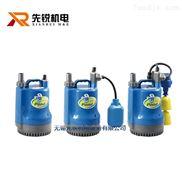 台湾河见真空泵 POND型家用潜水泵浦