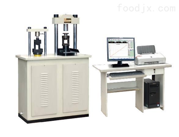 NYL-300D型水泥胶砂抗压强度试验机