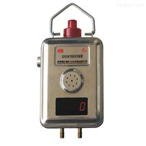 矿用差压传感器