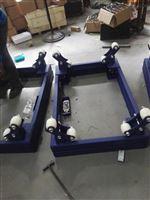 萍乡2吨带控制信号氯瓶秤 2.5T钢瓶电子称